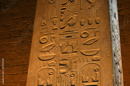 Hieroglyphs in color
