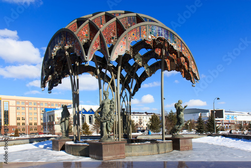 Fountain in Tyumen, Russia