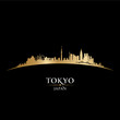 Tokyo Japan city skyline silhouette black background