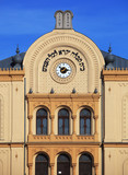 Detail of the exterior of synagogue in Hungary, Pecs poster