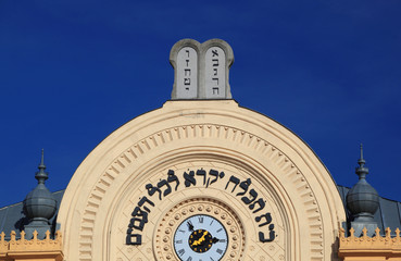 Detail of the exterior of synagogue