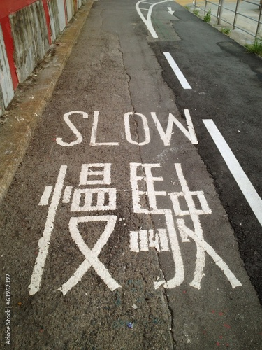 Slow on road