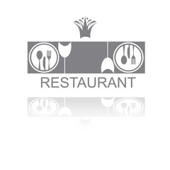 логотип ресторан серый