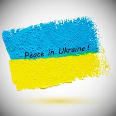Yellow-blue flag of Ukraine, grunge vector illustration