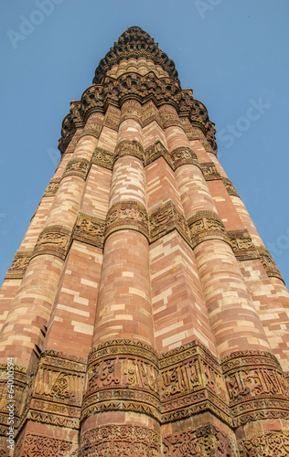 Qutub Minar in center
