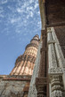 Qutub minar architecture and wall
