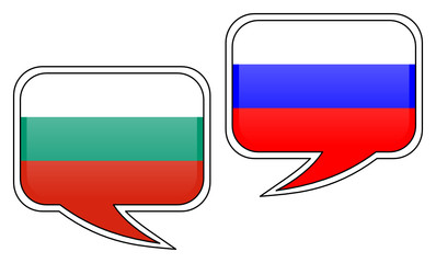 Bulgarian-Russian Conversation