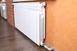 Heating radiator in room