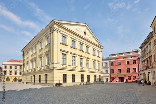 Trybunał Koronny w Lublinie (budynek dawnego Ratusza)