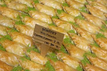 Traditional Turkish baklava sweet dessert