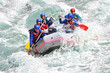 Rafting as extreme and fun sport - 64054164