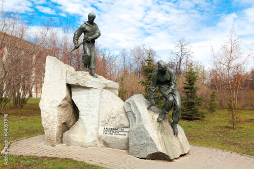 "Moscow. Monument ""Mountaineers"" in Luzhniki."