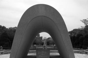 Peace Park, Hiroshima, Japan