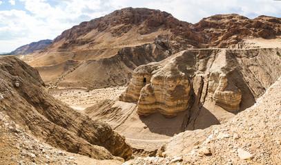 Qumran - Negev Desert, Israel