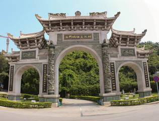 Chinese Gate in Macau