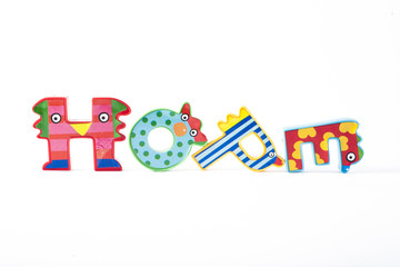 """Fun letters forming the word """"hope"""""""