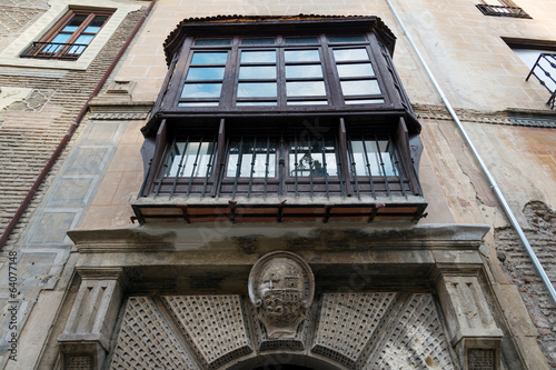 Exterior of historic Moorish house in Albaicin, Granada