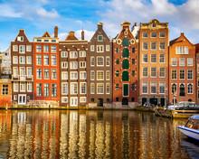 Oude gebouwen in Amsterdam