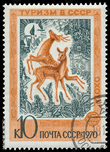 Stamp shows Tourism in USSR