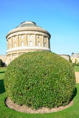 Rotunda with trimmed hedge