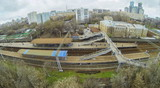View from unmanned quadrocopter to railway platform poster