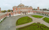 View from unmanned quadrocopter on beautiful building poster
