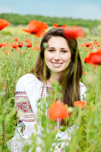 ukrainian lady with poppies