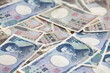 Japanese currency bank notes and coins  , Japanese Yen
