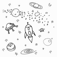 Космические объекты на белом фоне
