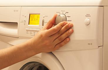 çamaşır makinesini ayarlamak