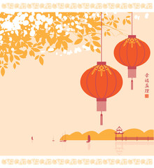 landscape with Chinese lanterns