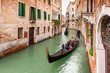 Canal à Venise