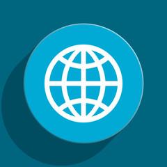 earth flat vector icon