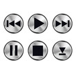Musik Play Stop Button Icon Metal Vektor