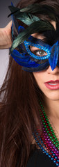 Attractive Brunette Woman Gypsy Costume Feathered Face Mask Fash