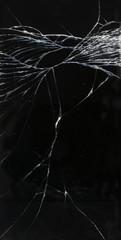 Broken smartphone screen