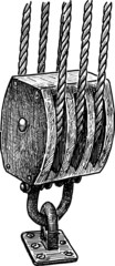 fragment of ship rigging