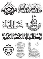 Ramadhan Kareem vectors variations (translation Generous Ramadha