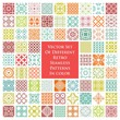 Vector set of different retro seamless patterns in color