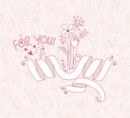 Cute card FOR YOU!