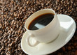 coffee beans with white cupю