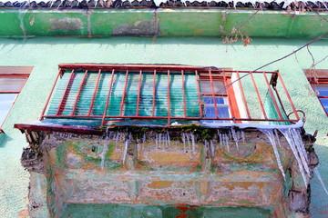 Балкн2