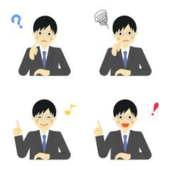 男性 表情 / vector eps