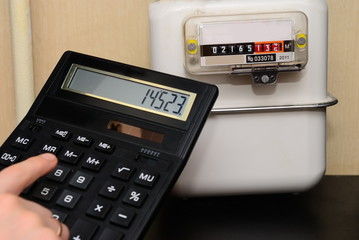 Calculation of utility bills on the counter