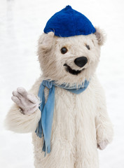 Instructor disguised as a polar bear in the skating rink in MUni