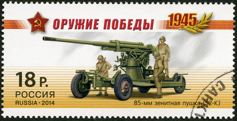 RUSSIA - 2014: shows 85 mm air defense gun (52-K)