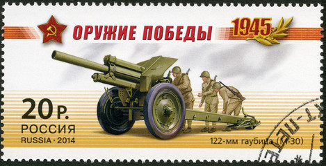 RUSSIA - 2014: shows 122 mm howitzer (M-30)
