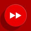 rewind web flat icon