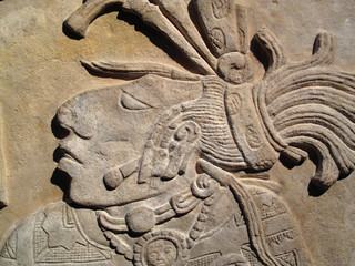Ancient Maya lintel