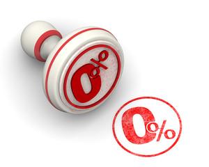 Ноль процентов. Печать и оттиск